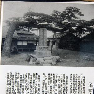 f:id:nikkokaido:20170501231417j:plain